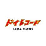 doi-records_logo