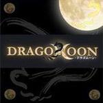 dragonmoon_logo