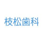 edamatsusika_logo