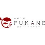 fukane_logo
