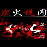guragura_logo