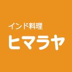 himaraya_logo