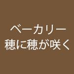 honihogasaku_logo
