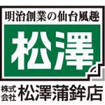 matuzawa_kamaboko_logo