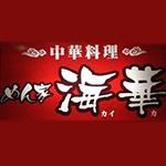 menya-kaika_logo