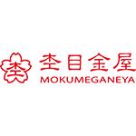 mokumeganeya_logo