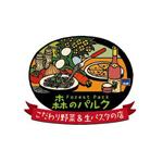 morinoparuku_logo