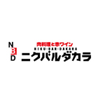nikubarudakara_logo