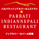 pa-rubathi_logo
