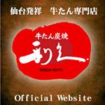 sen-rikyu_logo