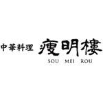 soumeirou_logo