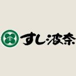 sushihana_logo