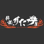 sutadonnya_logo