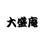 taiseian_logo
