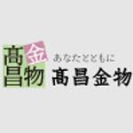 takasyou_logo