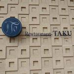 taku_logo