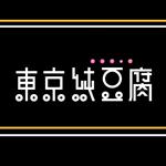 tokyo-sundubu_logo