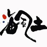 ubudo_logo