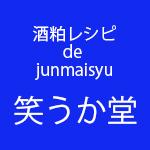 waraukadou_logo