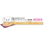 womanwoman_logo