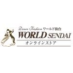 world-sendai_logo