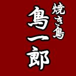 yakitori-toriichirou_logo