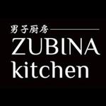 zubina kitchen_logo