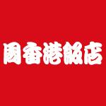 shu-honkon_logo