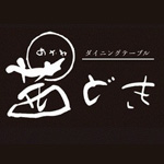 akanedoki_logo