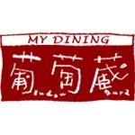 budougura-sendaiekimae_logo