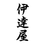 dateya_logo