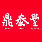 din-tai-fung_logo