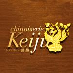 keijyu_logo