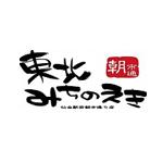 michinoeki_asaichidoori_logo