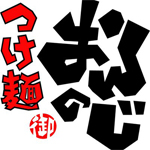 onnoji_logo