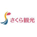 sakura-kankou_logo