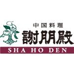 shahouden_logo