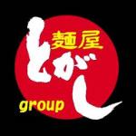 togashi_logo