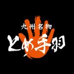 tometeba_logo