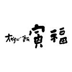 torafuku_logo