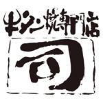 tsukasa_logo