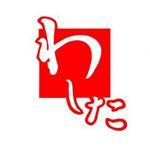 washita_logo