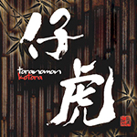 yakiniku-kotora_logo
