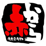 akakara_jyozenji_logo