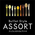buffet-style-assort-raragardennagamachi_logo