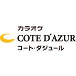 cotedazur-bivisendaiekihigashiguchiten_logo