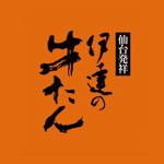 date-no-gyutan_logo