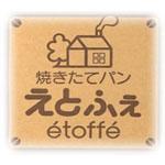 etoffe_logo