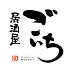 goichi_logo