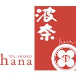 hana-sendai_logo